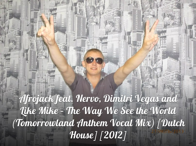 The Way We See The World Afrojack, Dimitri Vegas, Like Mike and NERVO