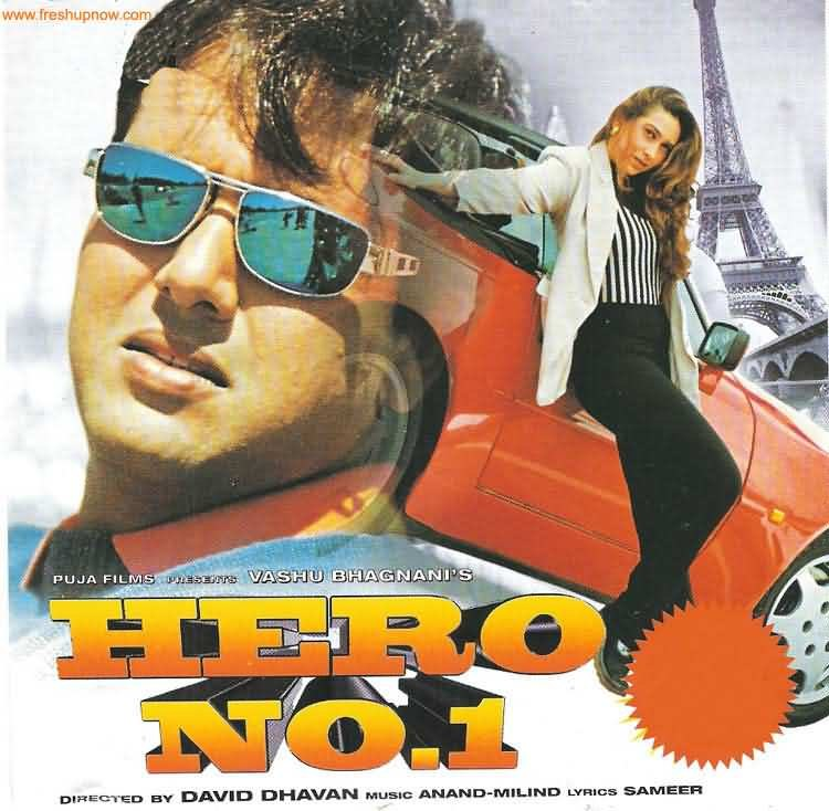 Hero Movie Jacky Shroff Flute Music - Song Mp3 Music